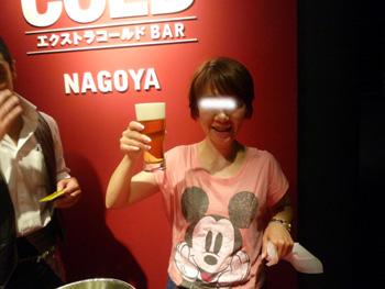 nagoya913.jpg